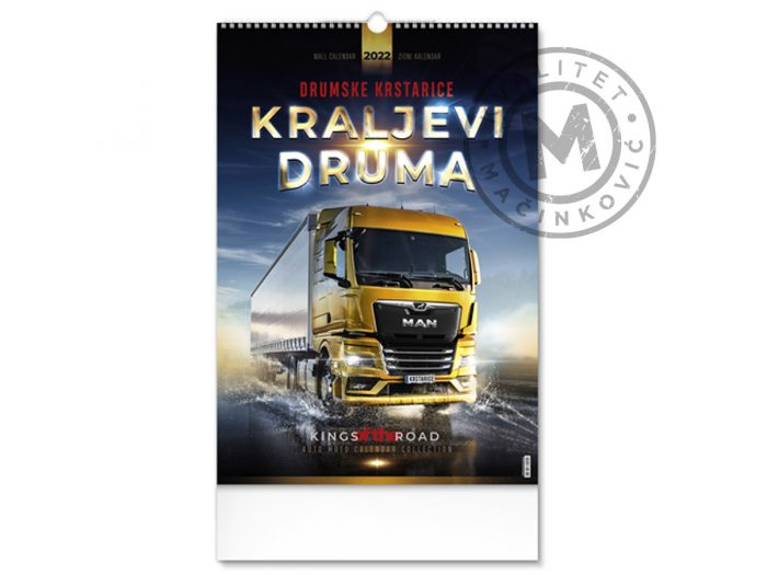calendar-road-cruisers-title