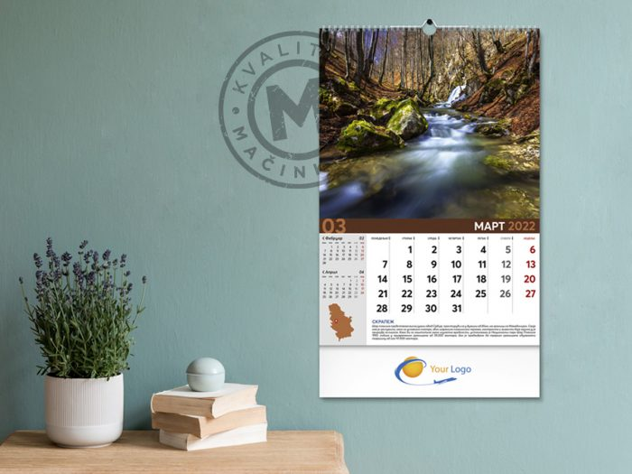 calendars-nature-treasures-of-serbia-march