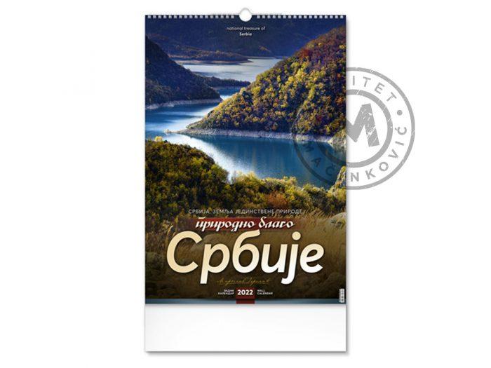 calendars-nature-treasures-of-serbia-title