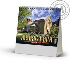 Desk Calendars, Orthodox Monasteries 13