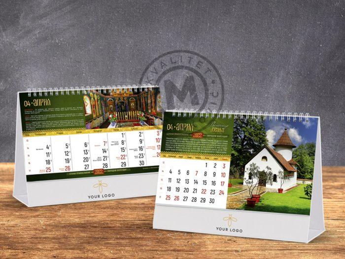 desktop-calendar-orthodox-monasteries-18-april