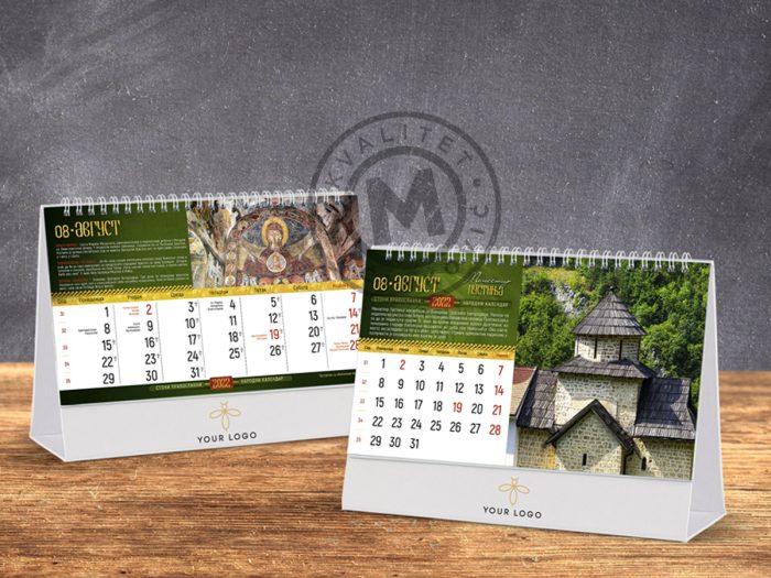 desktop-calendar-orthodox-monasteries-18-august