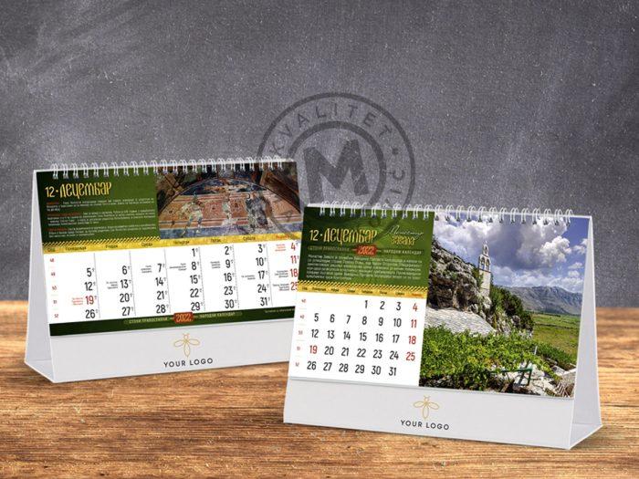 desktop-calendar-orthodox-monasteries-18-december