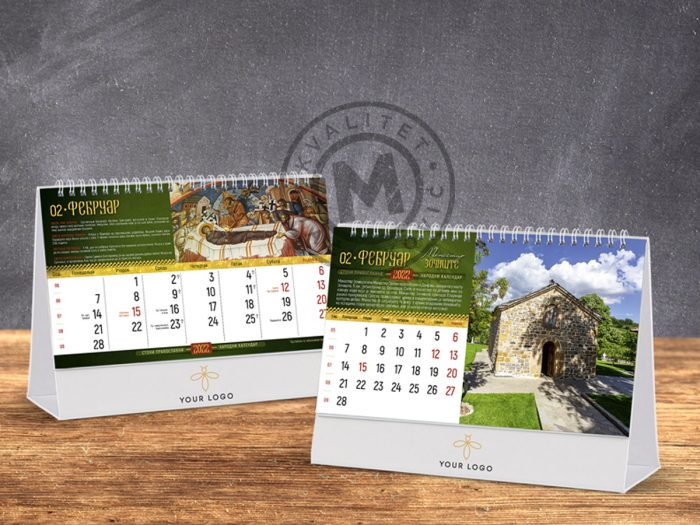 desktop-calendar-orthodox-monasteries-18-february