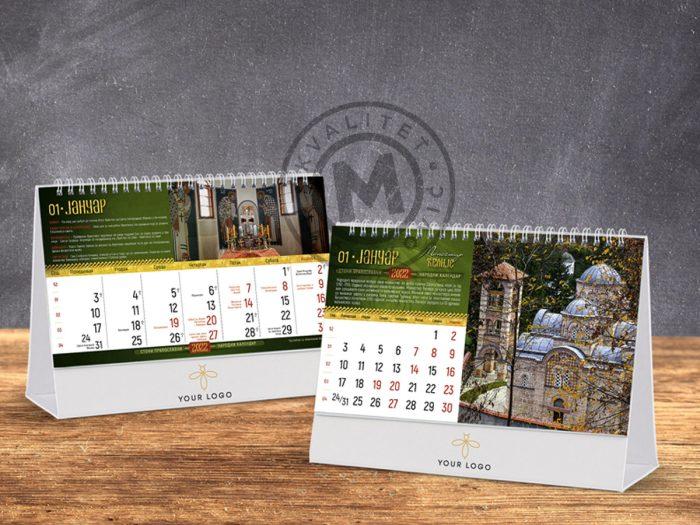 desktop-calendar-orthodox-monasteries-18-january