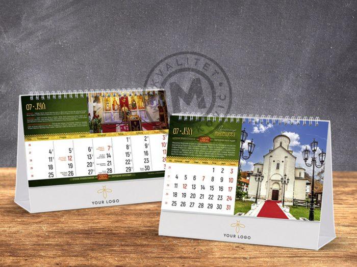 desktop-calendar-orthodox-monasteries-18-july
