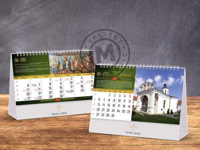 desktop-calendar-orthodox-monasteries-18-june