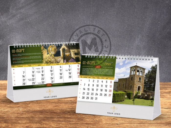 desktop-calendar-orthodox-monasteries-18-march
