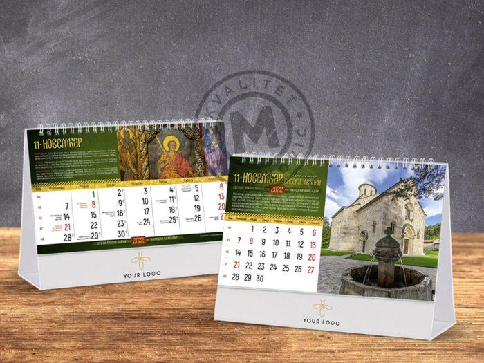 desktop-calendar-orthodox-monasteries-18-november