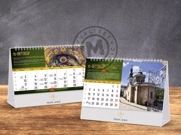 desktop-calendar-orthodox-monasteries-18-october