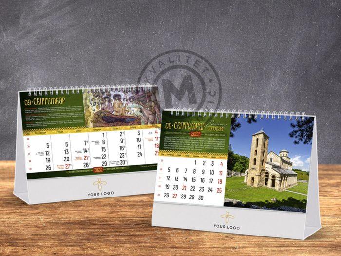 desktop-calendar-orthodox-monasteries-18-september
