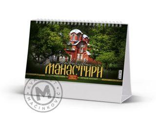 Desktop Calendar, Orthodox Monasteries 18