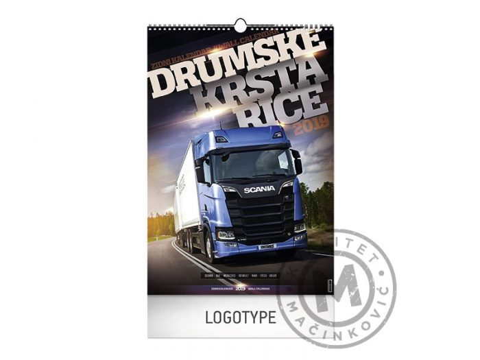drumske-krstarice-naslovna