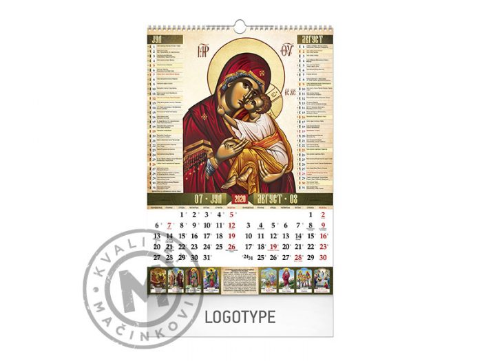 ikone-36-jul-avg