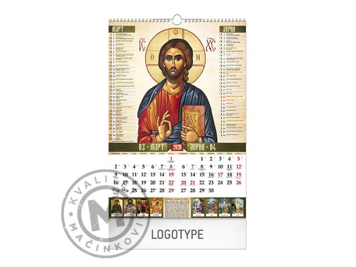 ikone-36-mart-april