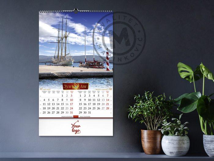 kalendari-crna-gora-jul-avg