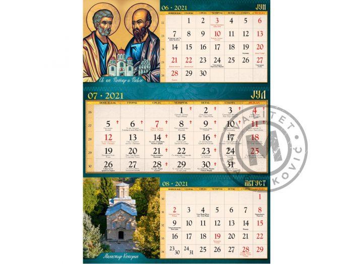 manastiri-08-jul