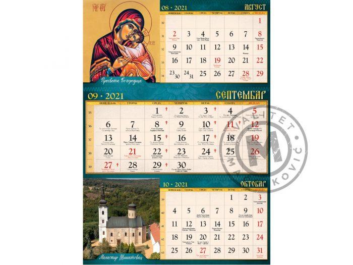 manastiri-08-sep