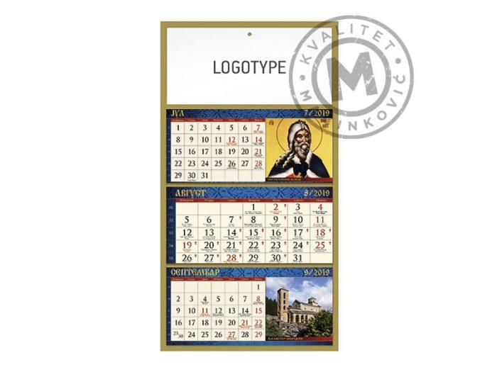 manastiri-avg