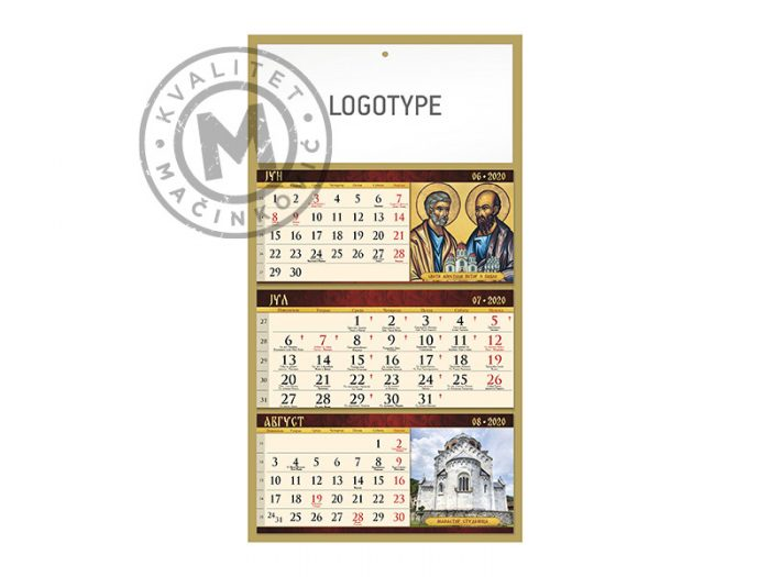 manastiri-jul