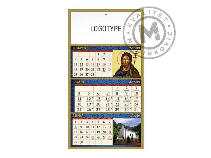 manastiri-mart