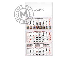 Calendar, Orthodox 82