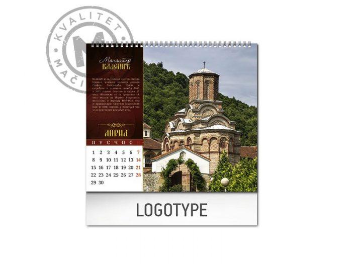 pravoslavni-manastiri-13-april