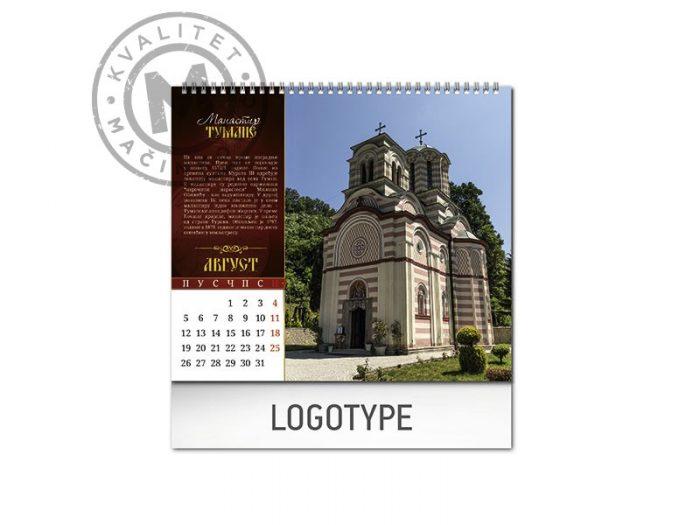 pravoslavni-manastiri-13-avg