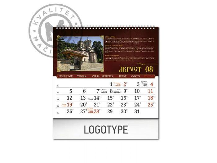 pravoslavni-manastiri-13-avg-I