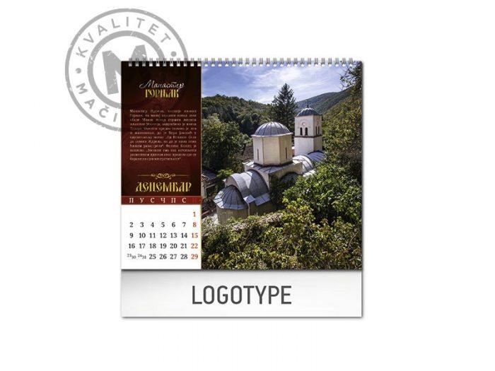 pravoslavni-manastiri-13-dec