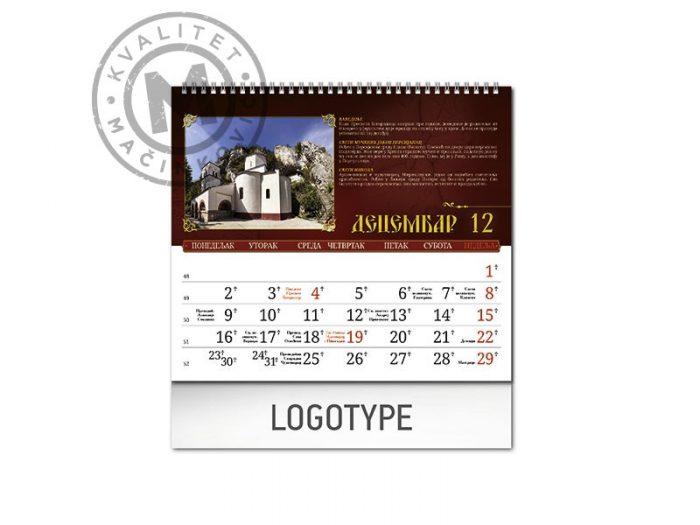 pravoslavni-manastiri-13-dec-I
