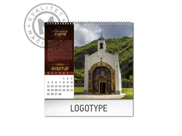 pravoslavni-manastiri-13-feb