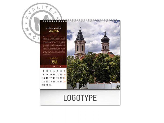 pravoslavni-manastiri-13-jul