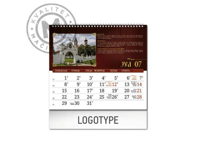 pravoslavni-manastiri-13-jul-I