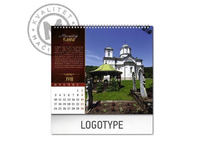 pravoslavni-manastiri-13-jun