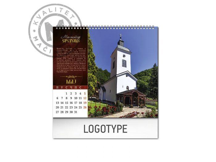 pravoslavni-manastiri-13-maj