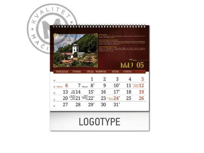 pravoslavni-manastiri-13-maj-I