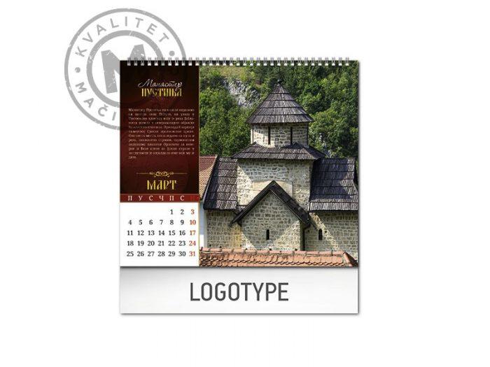 pravoslavni-manastiri-13-mart