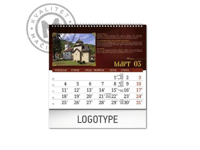 pravoslavni-manastiri-13-mart-I