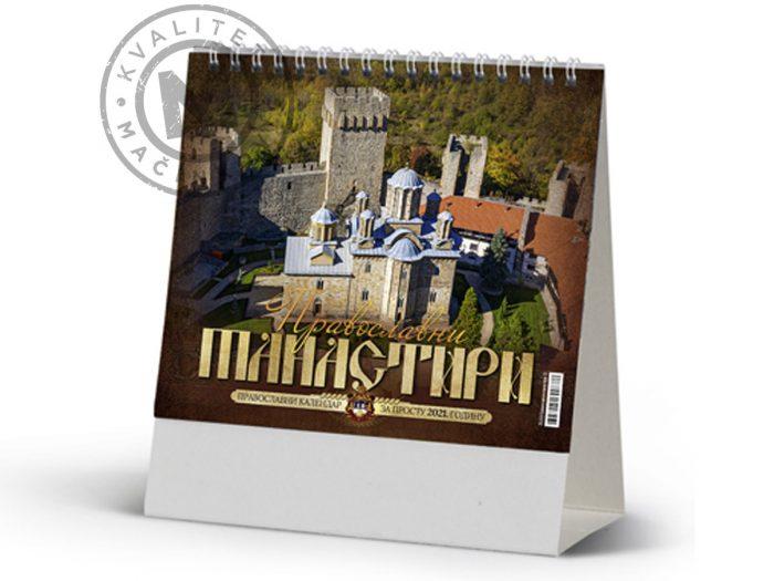 pravoslavni-manastiri-13-naslovna