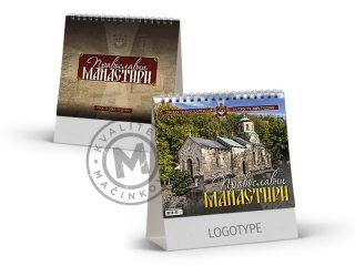 Desk Calendars, Orthodox Monasteries 13