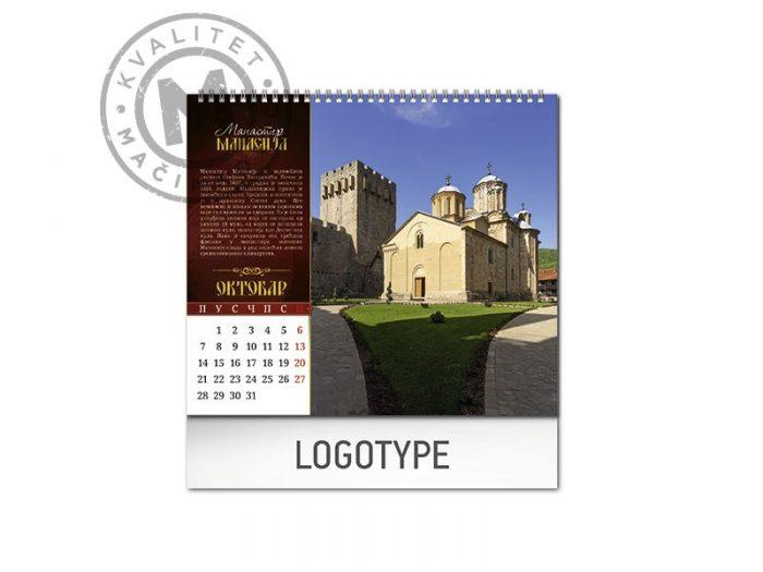 pravoslavni-manastiri-13-okt