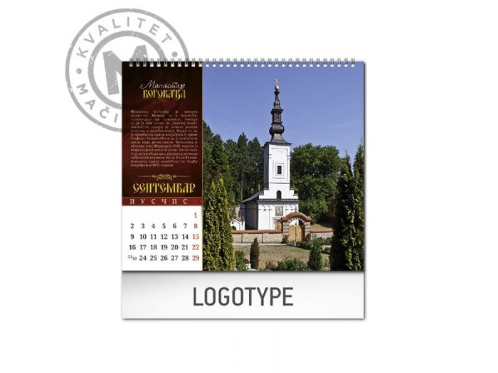 pravoslavni-manastiri-13-sep