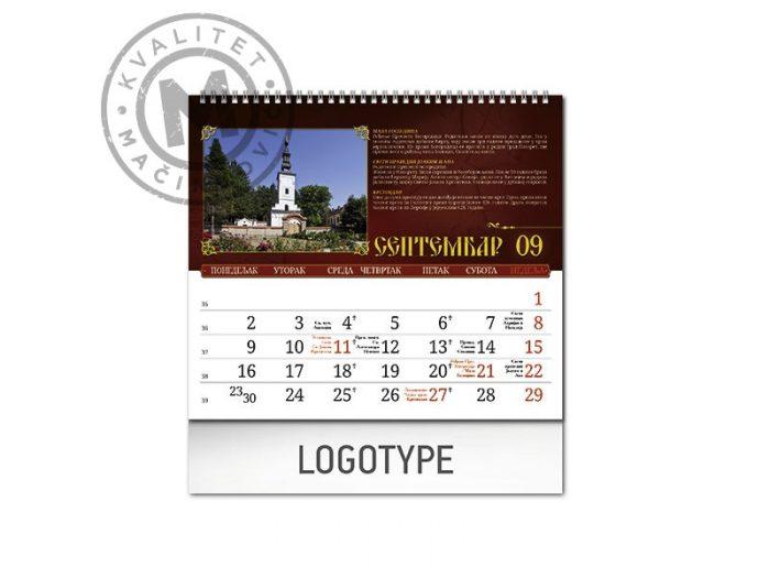 pravoslavni-manastiri-13-sep-I