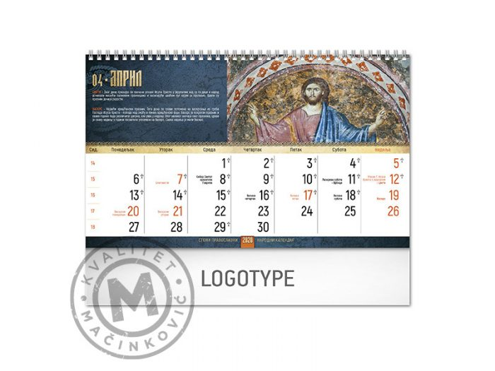 pravoslavni-manastiri-18-april-I