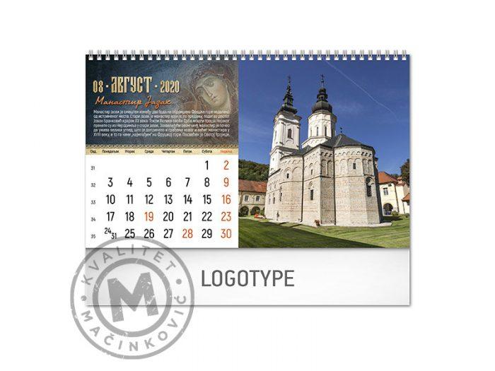pravoslavni-manastiri-18-avg