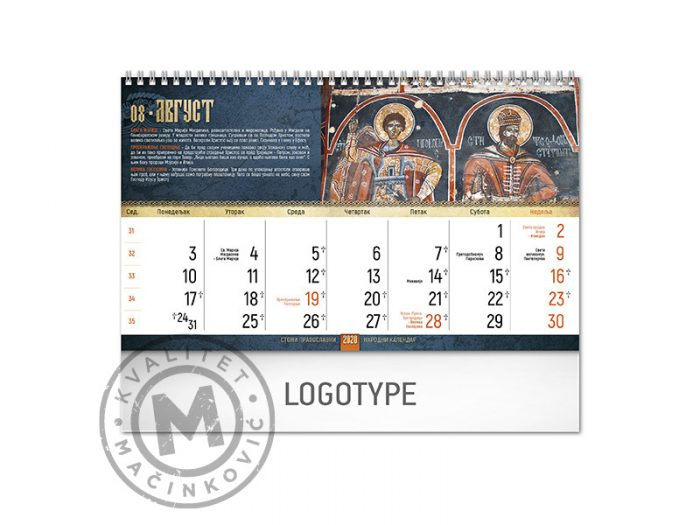 pravoslavni-manastiri-18-avg-I