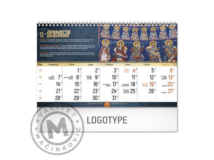 pravoslavni-manastiri-18-dec-I