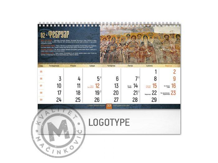pravoslavni-manastiri-18-feb-I