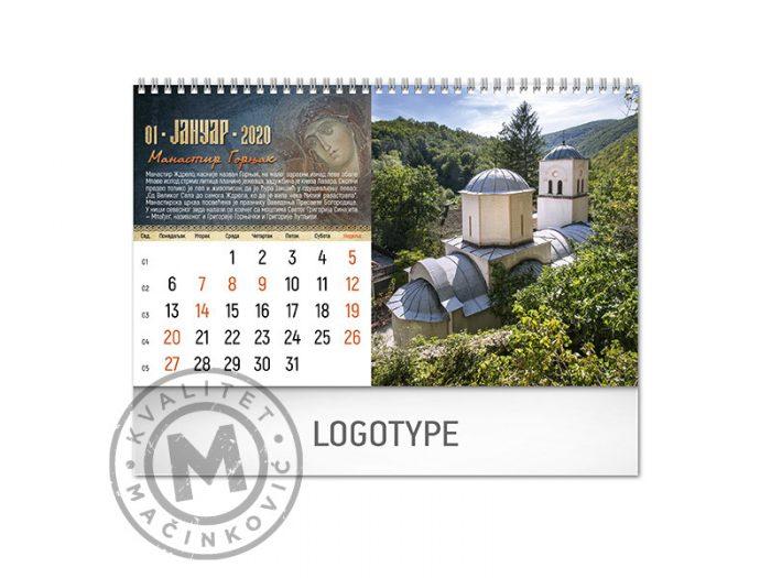 pravoslavni-manastiri-18-jan